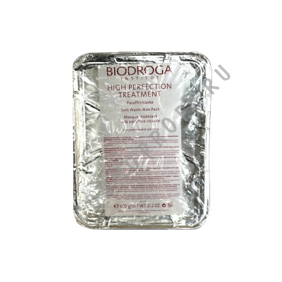 Парафиновая маска Biodroga - Professional Treatments Soft Warm Wax Pack 42994 600 г