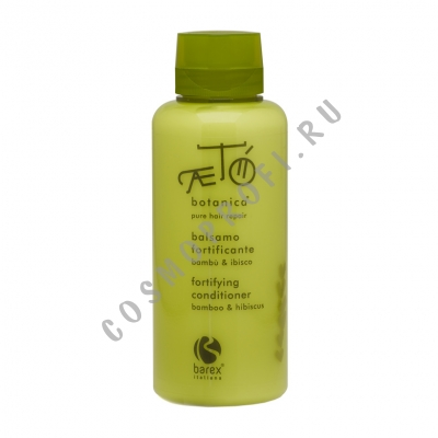 �������-����������� ����������� � ���������� ������� � ��������� Barex - Aeto Botanica Fortifying conditioner Bamboo and Hibiscus 090010