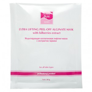 BeautyStyle Лифтинг-маска коллагеновая с экстрактом черники (One-phase Collagen Lifting Masks | Bilberry Extract) 4503310 30 г