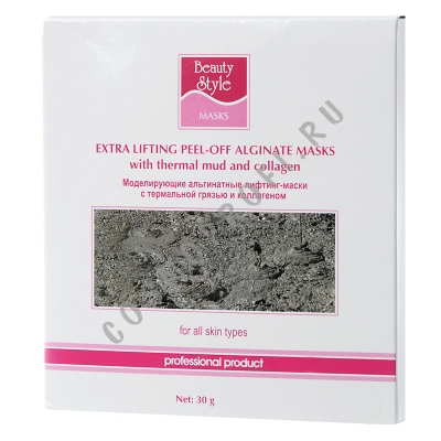������������ ����������� �������-����� � ���������� ������ � ���������� Beauty Style - One-phase Collagen Lifting Masks 4503118 30