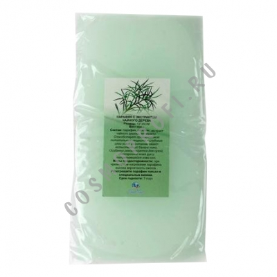 ������� � �������� ������� ������ CND - Parafinotheraphy WAX005 450 �