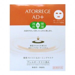Ands Corporation ������������� �����������-������������ ����� (Atorrege AD+ | Medicated Moist & Calming Mask) 100513 5*16 ��