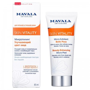 Mavala Микро-скраб для улучшения цвета лица (Face Care | Skin Vitality Beauty-Enchancing Micro-Peel) 9053714 65 мл