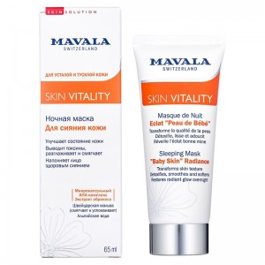 Mavala Ночная маска для сияния кожи (Face Care | Skin Vitality Sleeping Mask Baby Skin Radiance) 9053514 65 мл