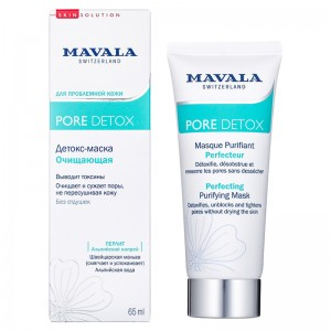 Mavala Очищающая детокс-маска (Face Care | Pore Detox Perfecting Purifying Mask) 9054014 65 мл